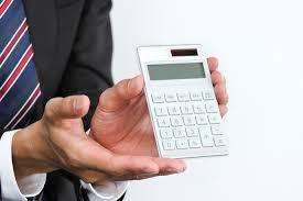 一人暮らしの共益費・管理費の平均相場はいくら?値引き交渉は可能?