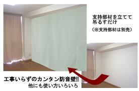 部屋の壁が薄い・・・そんな時に役立つ防音対策方法まとめ