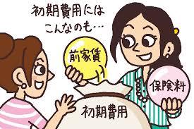 一人暮らしの初期費用を10万円以下に徹底的に抑える方法!