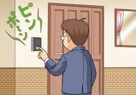大学生の一人暮らしなら引っ越しで隣人への挨拶は必要なし?