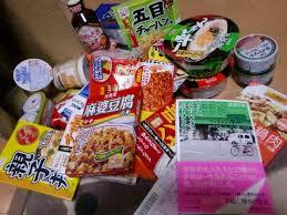 一人暮らしの大学生が貰うと嬉しい親からの仕送りおすすめ食べ物まとめ!