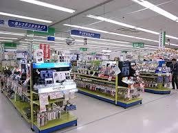 洗濯機や冷蔵庫などの電化製品はどこで買うのがおすすめ?
