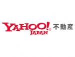 Yahoo!不動産の特徴や口コミ・評判!利用するメリット・デメリットまとめ