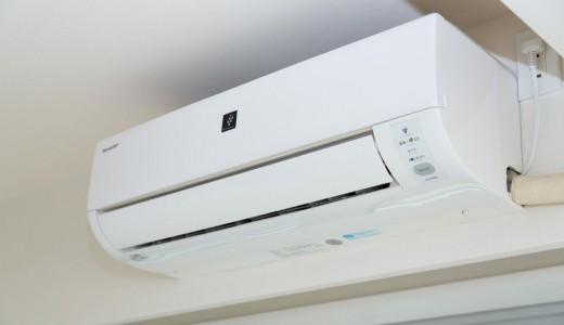 エアコンが急に酸っぱい匂いになる原因!臭いの取り除き方とは?