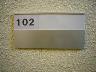 賃貸アパートで表札を出すメリット・デメリットや出し方・作り方まとめ