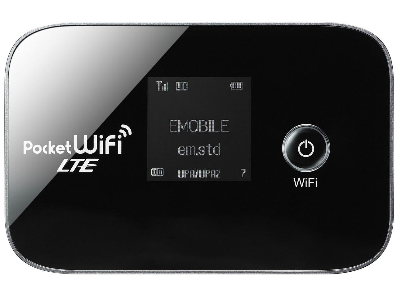 一人暮らしの自宅インターネット固定回線とポケットwi-fiどっちが得か