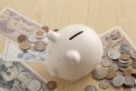 一人暮らしでケチるべき初期費用・家具家電・生活費用と節約してはならない項目とは?