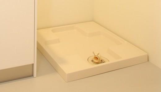 洗濯機の延長排水ホースを取り付ける方法や手順について解説してみた