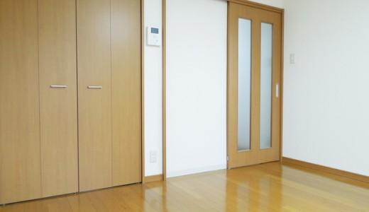 賃貸物件のドアは引き戸と開き戸どっちが良い?メリット・デメリットで比較してみた