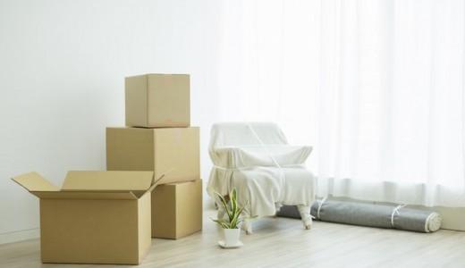 部屋を借りて入居後すぐに退去したら初期費用は返金される?