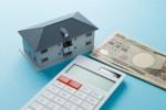 部屋を借りる時に必ずかかる初期費用の内訳や安くする方法まとめ
