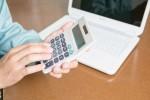 賃貸の仲介手数料の相場はいくら?不動産ごとに調べてまとめてみた