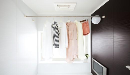 一人暮らしに浴室乾燥機はいらない?電気代はいくらかかるの?
