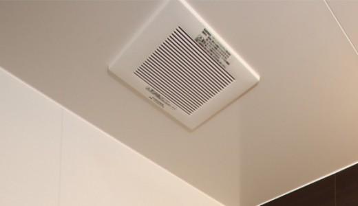 風呂場の換気扇から入ってくる虫対策にはフィルターが最強だった