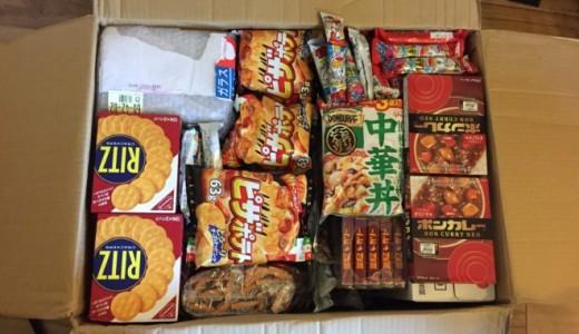 一人暮らしにおすすめの食べ物仕送り!大学生が貰うと嬉しいものとは?