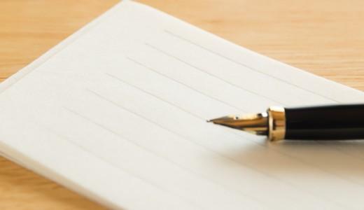郵便局からの居住確認のお伺いで同棲はバレる?書き方をまとめてみた