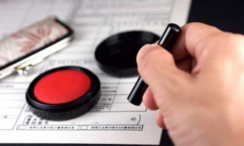無職でも部屋は借りられる?賃貸審査を通す具体的な7つの方法