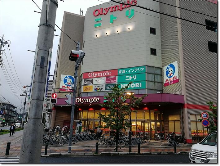 東口ニトリ(オリンピック)
