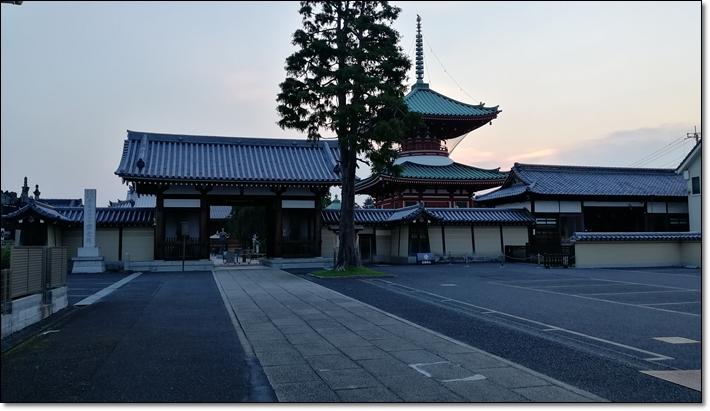 与野本町神社