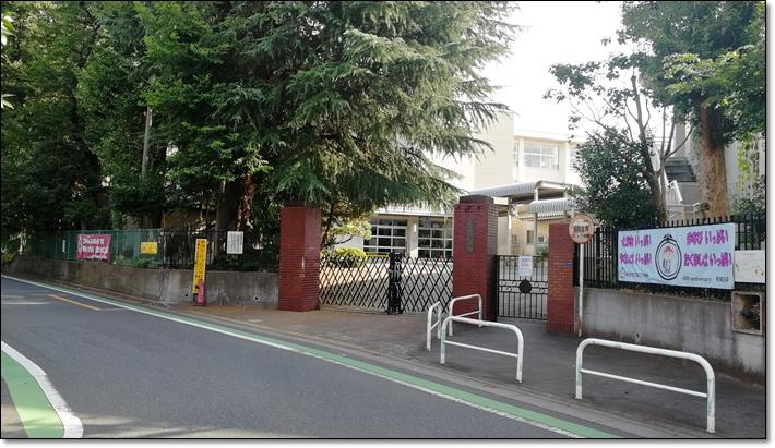 南口小学校