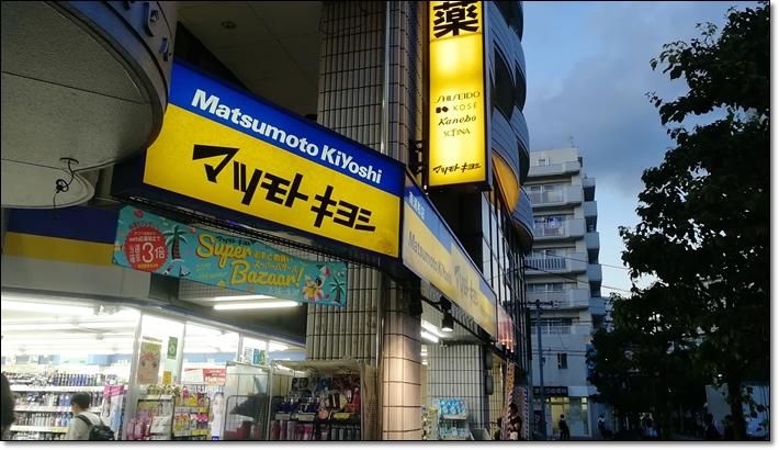 南浦和東口マツキヨ