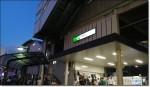 南浦和駅の住みやすさ!治安が良くて公園の多い街