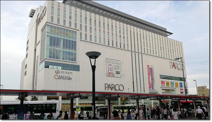 浦和駅PARCO