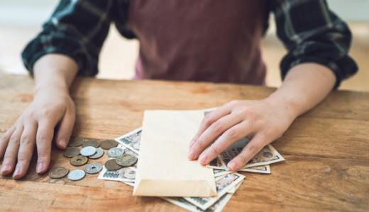 一人暮らし家賃目安はどのぐらい?貯金したい額別の家賃割合まとめ