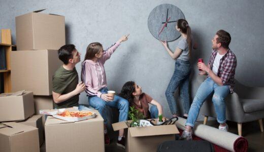 友達と2人でルームシェアをすると仲が悪くなる?不仲にならない方法とは